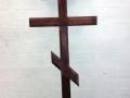 Крест деревянный-1500 руб.